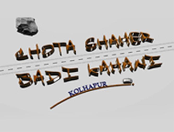 Chota Shaher Badi Kahani