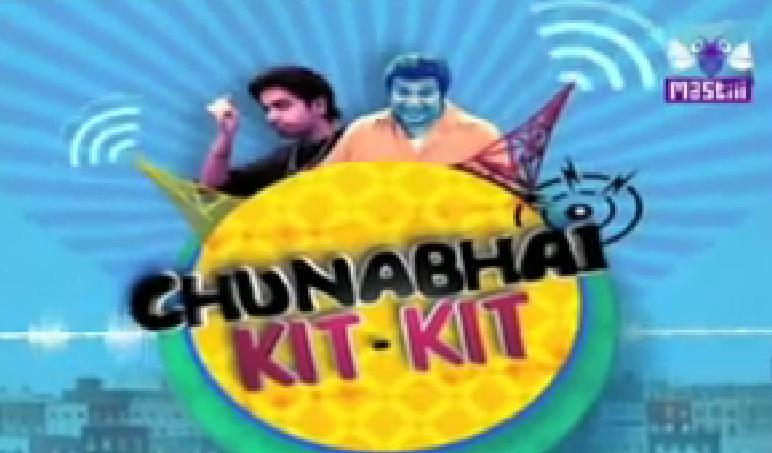 Chunabhai Kit Kit