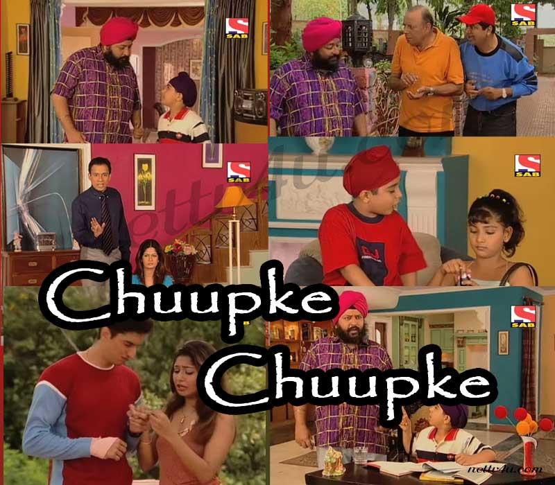 Chuupke Chuupke