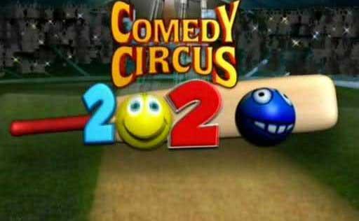 Comedy Circus 20 - 20