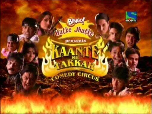 Comedy Circus - Kaante Ki Takkar