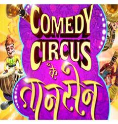 Comedy Circus Ke Tansen