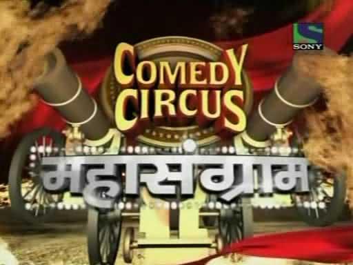 Comedy Circus Mahasangram