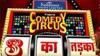 Comedy Circus 3