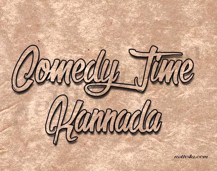 Comedy Time - Kannada