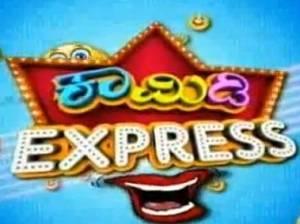 Comedy Express Kannada