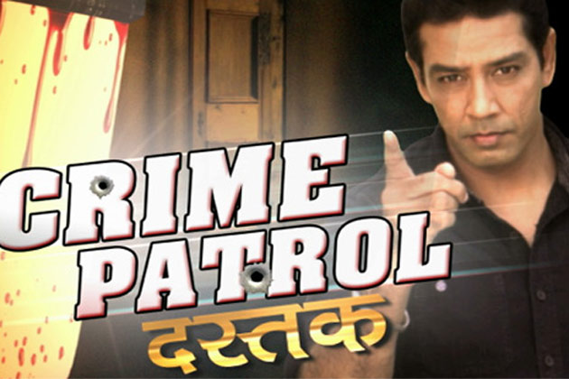 Crime Patrol Season 1