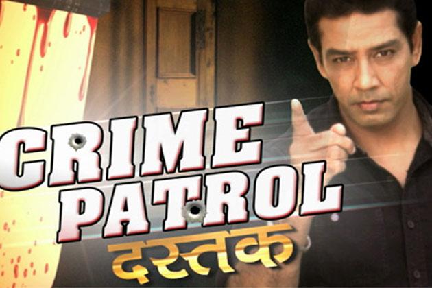Crime Patrol Season 1