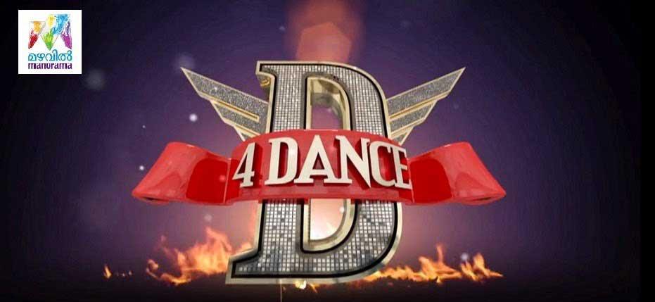 D4Dance Season 1