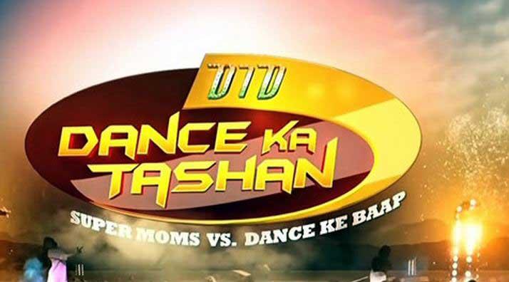 Did Dance Ka Tashan