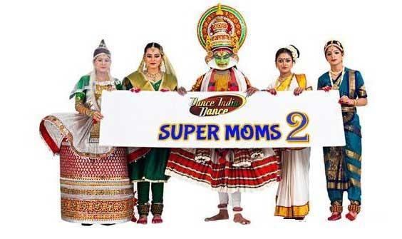 Did Super Moms 2
