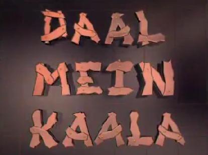 Daal Mein Kala
