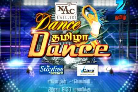 Dance Thamizha Dance Season 1