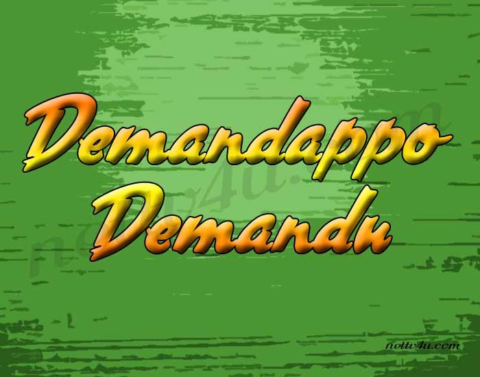 Demandappo Demandu