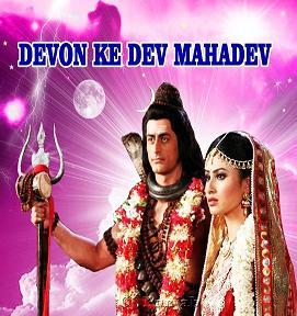 Devon Ke Dev - Mahadev