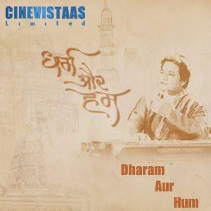 Dharam Aur Hum