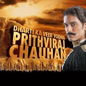 Dharti Ka Veer Yodha Prithviraj Chauhan