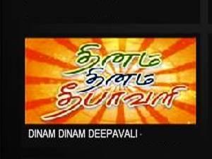 Dhinam Dhinam Deepavali