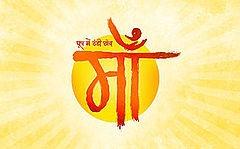 Dhoop Mein Thandi Chaav...Maa