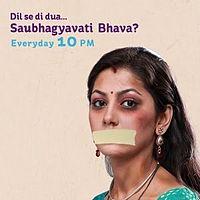 Dil Se Di Dua...Saubhagyavati Bhava?
