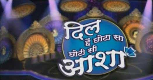 Dil Hai Chota Sa Choti Si Asha