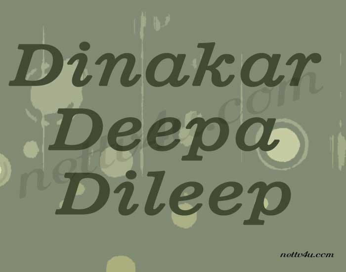 Dinakar Deepa Dileep