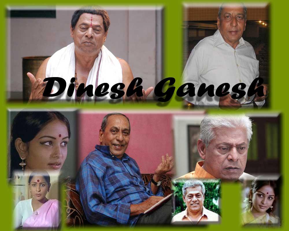 Dinesh Ganesh
