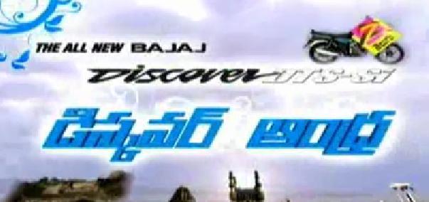 Discover Andhra