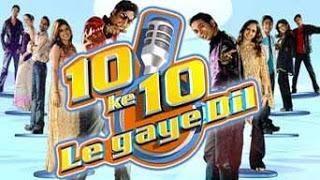 10 Ke 10 Le Gaye Dil