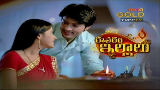 Telugu Serial Zone