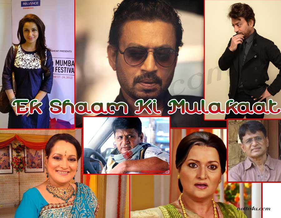 Ek Shaam Ki Mulakaat