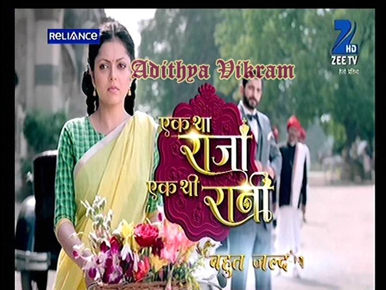Ek Tha Raja Ek Thi Rani Season 1