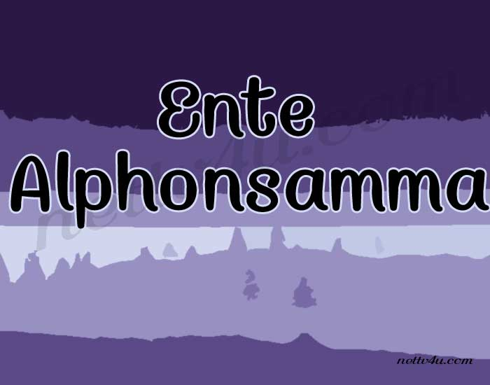 Ente Alphonsamma