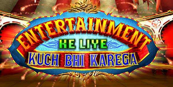 Entertainment Ke Liye Kuch Bhi Karega 1