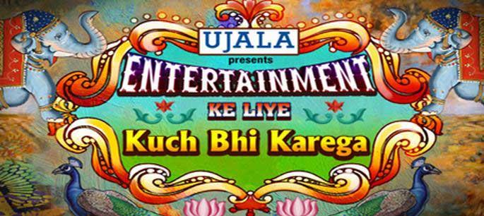 Entertainment Ke Liye Kuch Bhi Karega 3