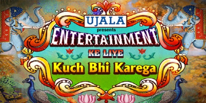 Entertainment Ke Liye Kuch Bhi Karega 5