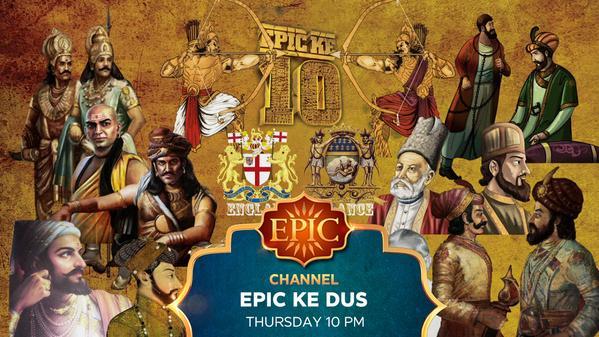 Epic Ke Dus