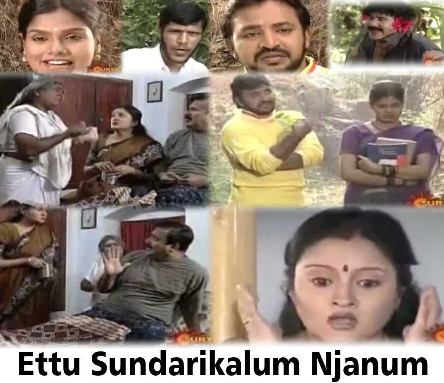 Ettu Sundarikalum Njanum