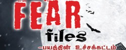 Fear Files - Tamil