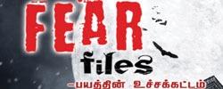 Fear Files - Tamil