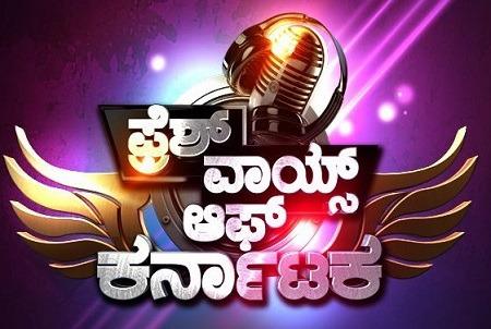 Fresh Voice of Karnataka