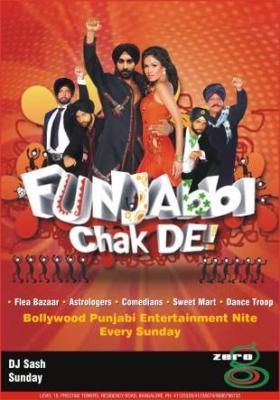 Funjabbi Chak De