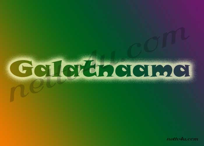 Galatnaama