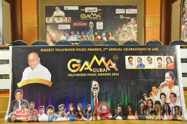 Gama Awards 2014