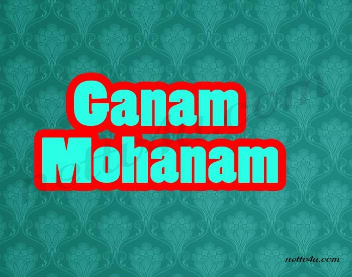 Ganam Mohanam