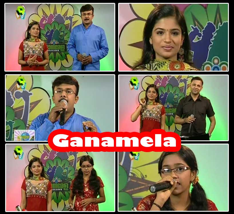 Ganamela