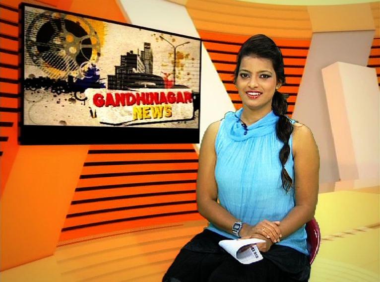 Gandhi Nagar News