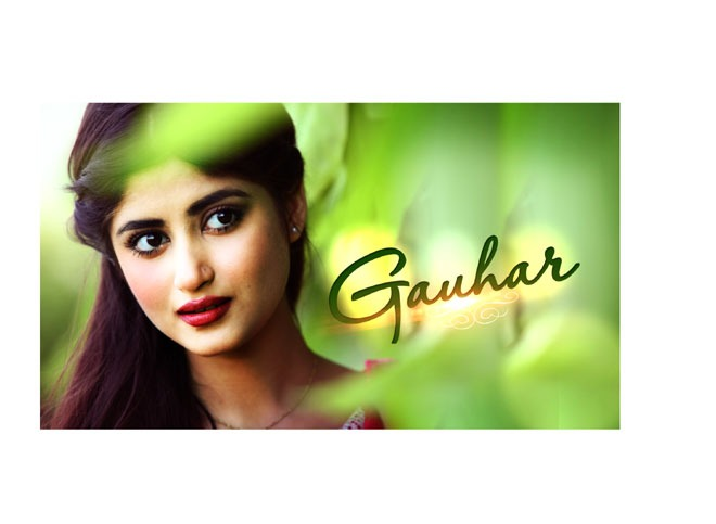 Gauhar