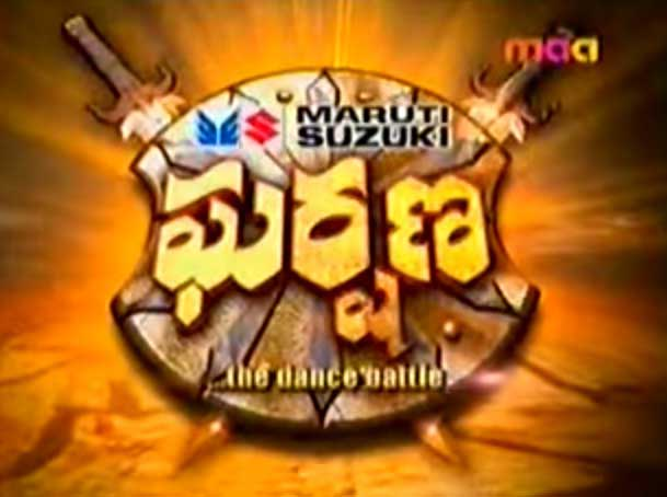 Gharshana The Dance Battle