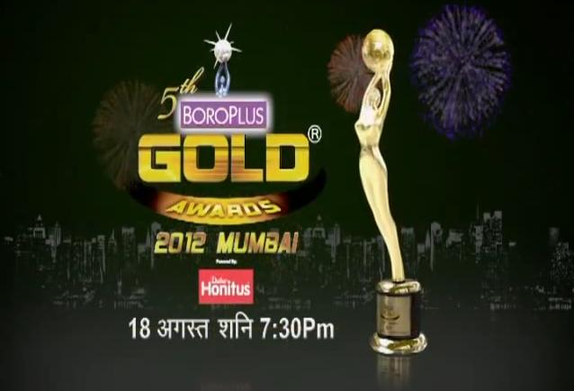 Zee Gold Awards 2012